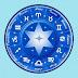 Καλή Εβδομάδα!!! | Οι αστρολογικές προβλέψεις της ημέρας από το #astrologygr
