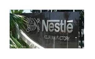 Lowongan Kerja Paling Terbaru PT. Nestle Indonesia