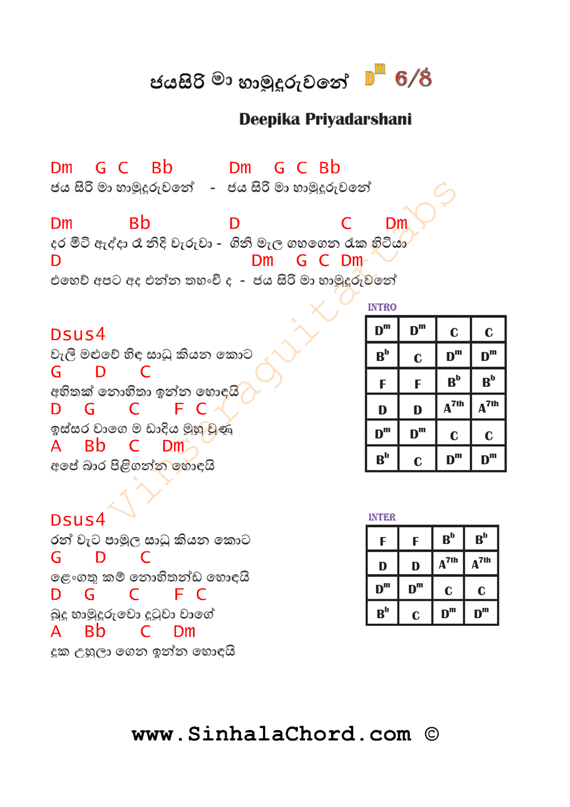 transpose song chords chart pdf