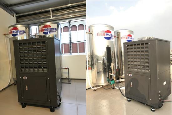 自然風新型80度高溫的熱泵,讓飯店民宿的旅客洗個暢快熱水澡。