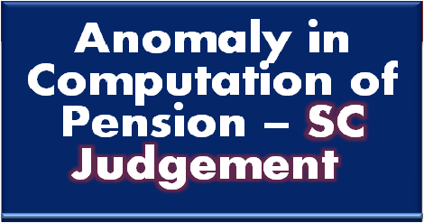 anomaly-in-computation-in-pension-sc-judgement