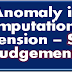 Anomaly in computation of Pension – Supreme Court Judgement