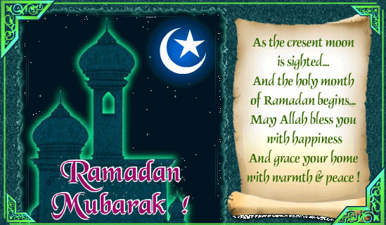 Ramadan-Mubarak-Greetings