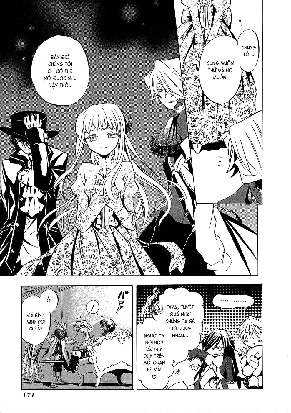Pandora Hearts chương 004 - retrace: iv rendezvous trang 39