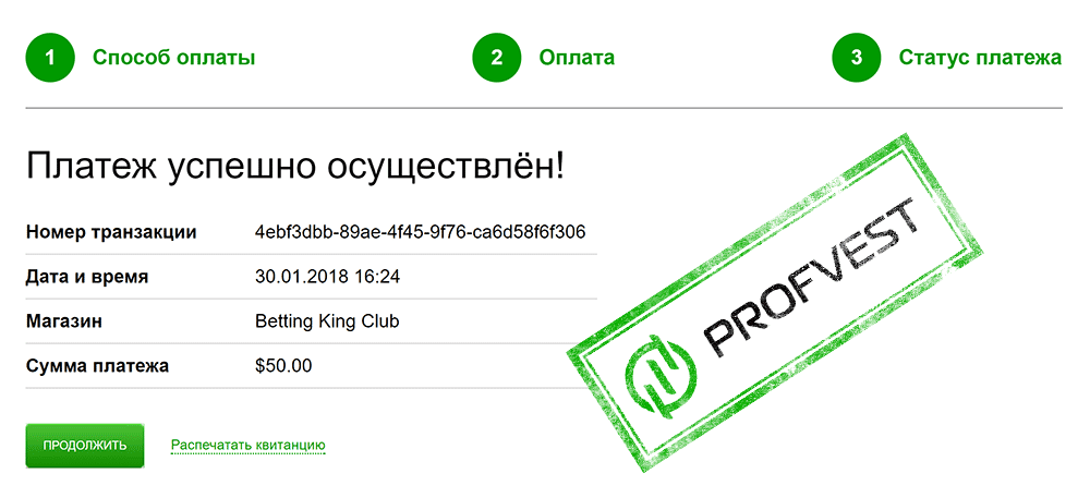 Депозит в Betting King Club