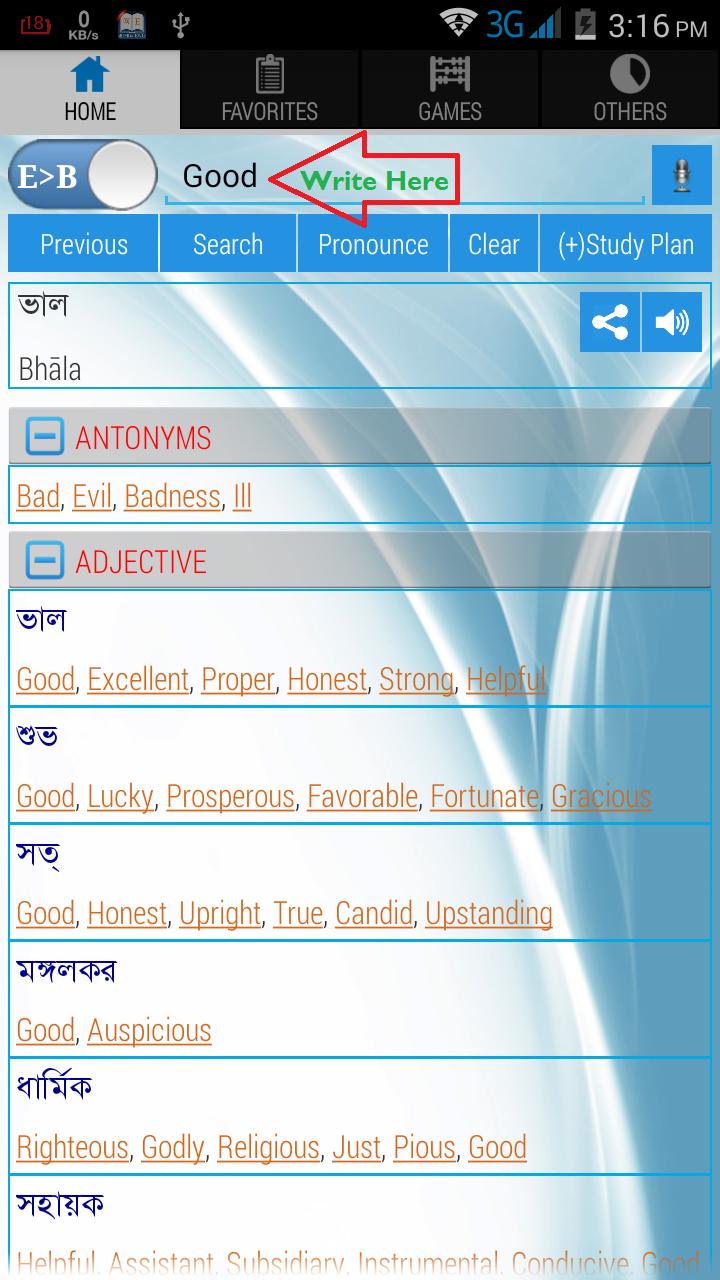 all english to bangla dictionary