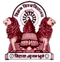 Vikram University Ujjain Result 2017