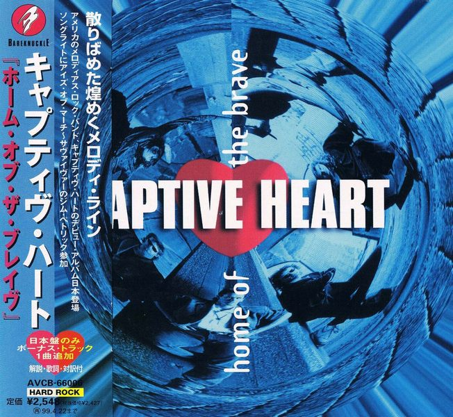 CAPTIVE HEART - Home Of The Brave [Japan release +1] (1997) front