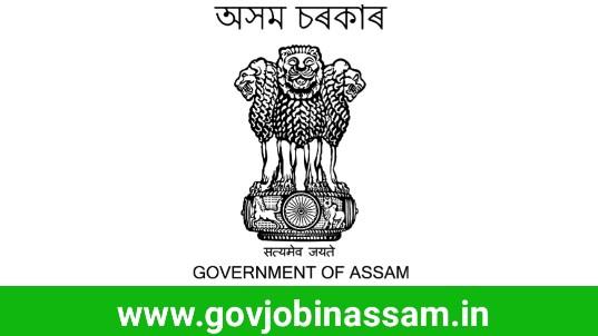 Directorate Of Health Services Assam Recruitment 2018