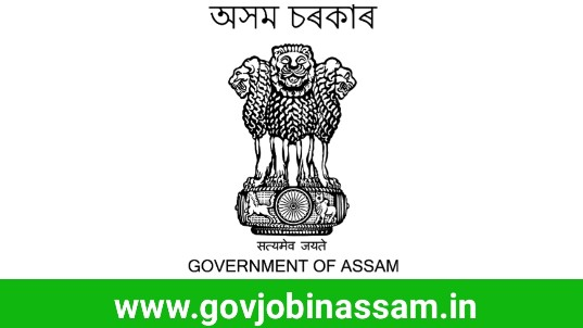 Directorate Of Health Services Assam Recruitment 2018