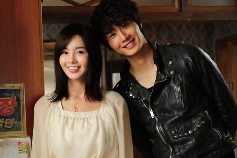 Jung il woo va nam gyu ri dating. skip the games com hack password online dating sites.