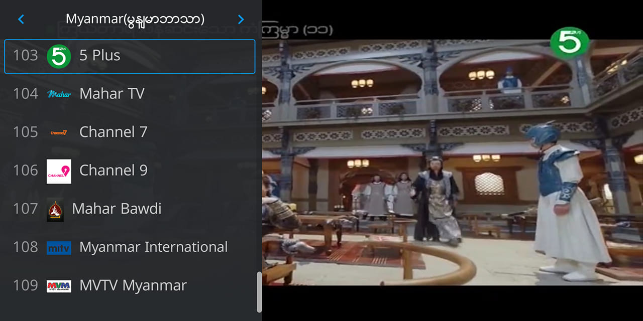 ZalTV IPTV Player 1 1 5 APK (Active 2020) - Android Tean