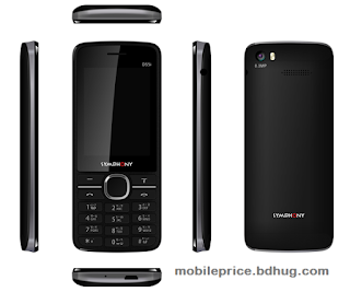 Symphony D55i Feature, Specification, Price In Bangladesh
