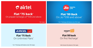 Amazon Recharge Offers - Airtel Rs. 75 cashback, Jio recharge 99 cashback, Aircel Rs. 75 cashback, Amazon pay Rs. 50 cashback on first recharge