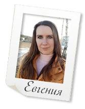 Личный кабинет Евгения Данилова