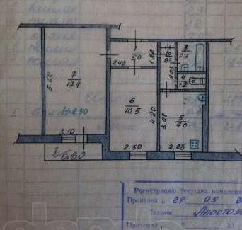 План квартиры в Кривом Роге
