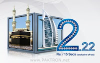 Zong Hajj 2012 Offer