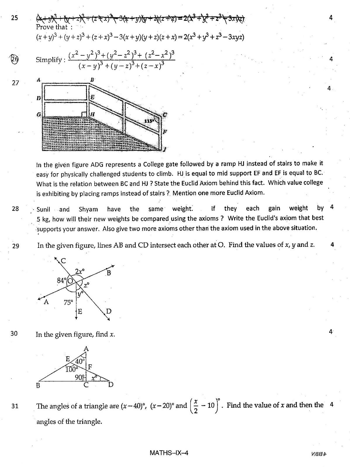 Ix Worksheet
