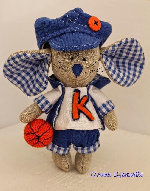 мышонок баскетболист