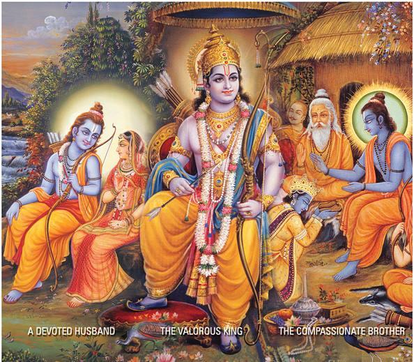 Nama ramayanam ms subbulakshmi online game