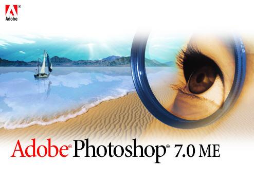 تحميل برنامج فوتو