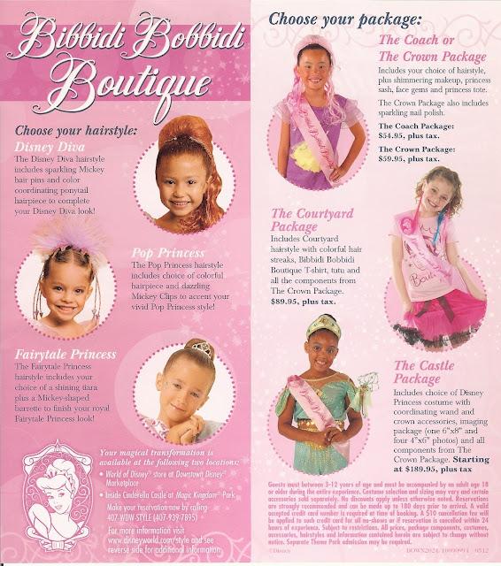 boutique princesas
