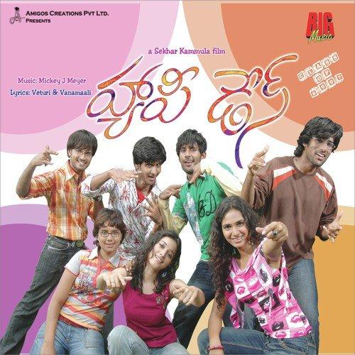 Happy Days (2007)
