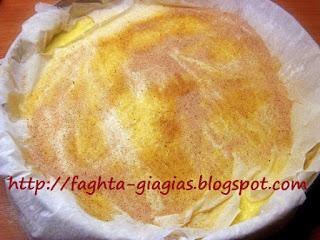 Γαλατόπιτα σκεπαστή - από «Τα φαγητά της γιαγιάς»