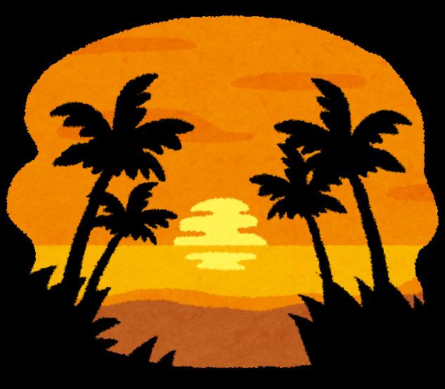 ō�国・ハワイの夕焼けのイラスト Á�わいいフリー素材集 Á�らすとや
