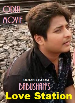 poster of babushan in love station