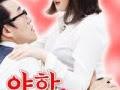 Download Film Erotic Stories (2016) Full Movie