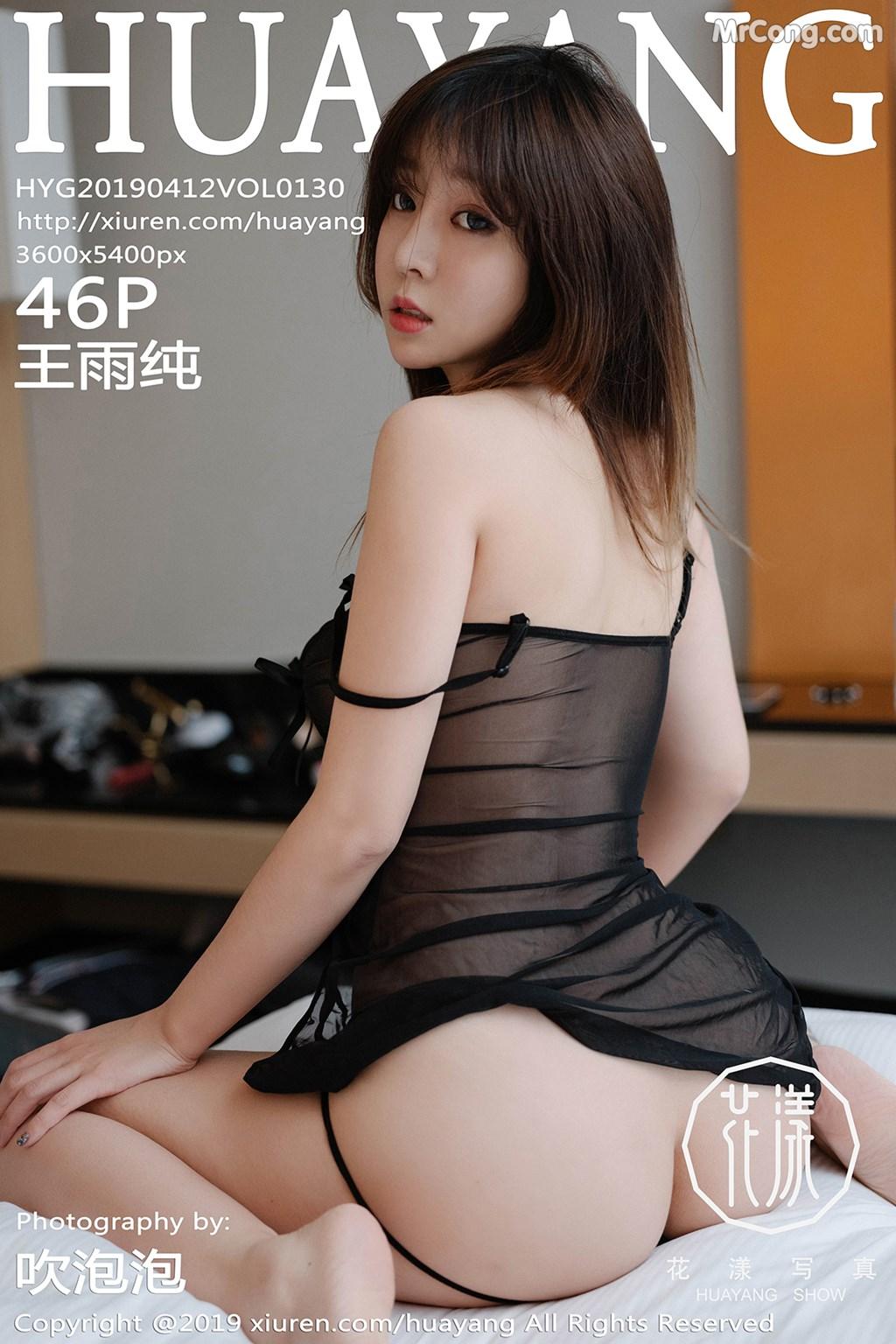 HuaYang 2019-04-12 Vol.130: Wang Yu Chun (王雨纯) (47 ảnh)