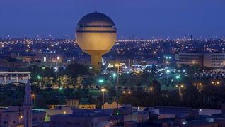 مشروع ناجح مدينة بريدة السعودية