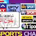 تحميل wawa sport 2018 تطبيق للأندرويد لمشاهدة جميع القنوات الرياضية المشفرة ك: beIN Sports