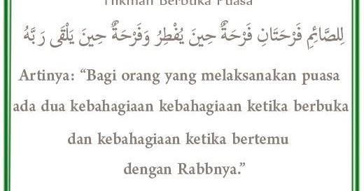 Waktu Bacaan Doa Buka Puasa Ramadhan Dan Makan Sahur Sesuai Sunnah
