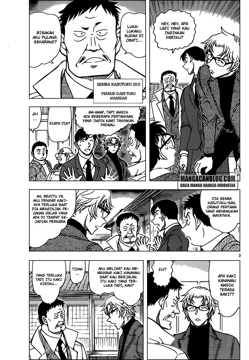 Dilarang COPAS - situs resmi www.mangacanblog.com - Komik detective conan 949 - aroma manis 950 Indonesia detective conan 949 - aroma manis Terbaru 3 Baca Manga Komik Indonesia Mangacan