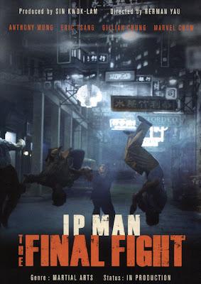 葉問 終極一戰(Ip Man Final Fight)06