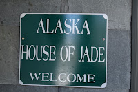 B&B Sign, Anchorage lodging