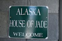 B&B Sign, Anchorage lodging