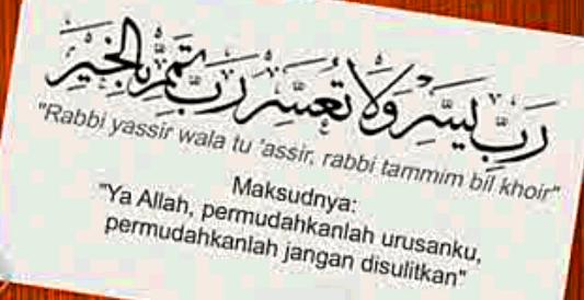 dp bbm islami allahumma yassir walaa tu'assir tulisan arab