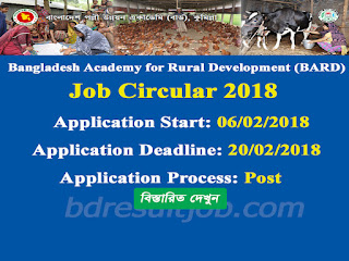 BARD - Bangladesh Academy for Rural Development, Comilla Recruitment Circular 2018