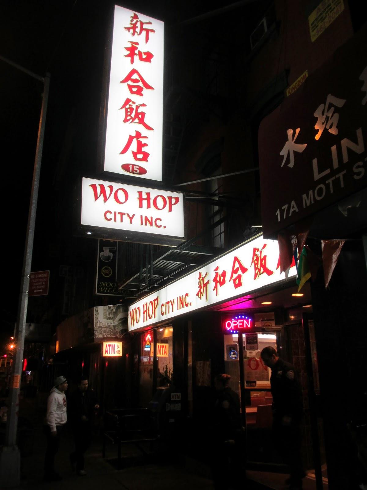Florida Burger Lover: Wo Hop - Chinatown