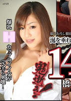 Tokyo Hot n1121 tokyo ghost heat death Miki Hashimoto US Hime