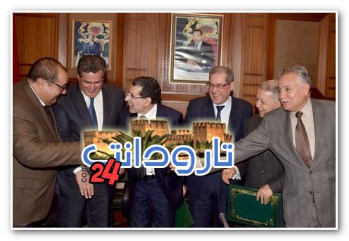 الأغلبية تفشل في تقديم مرشح لرئاسة مجلس المستشارين و بيجيديون يهاجمون توجهات القيادة !