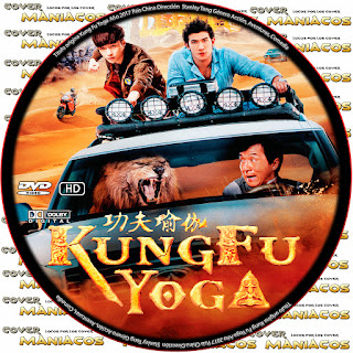 GALLETA KUNGFU YOGA 2017 [ COVER DVD ]