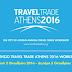 4o Travel Trade Athens για την προώθηση της Αθήνας