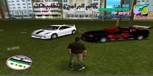 Download GTA 10
