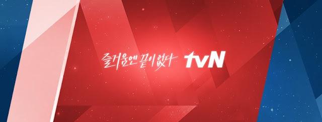 2018年你最愛的tvN戲劇作品