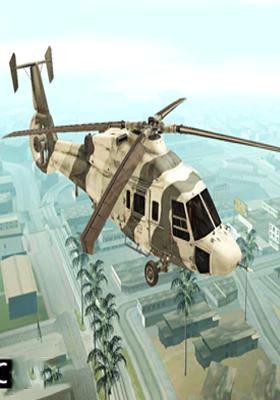 Free Download KA-60 Mod for GTA San Andreas.
