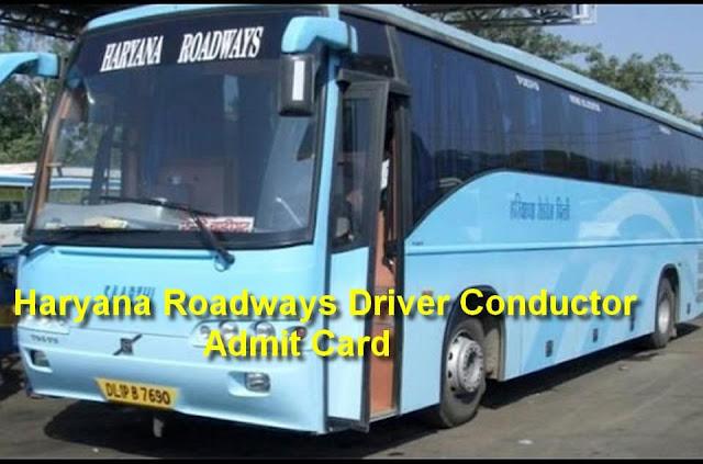 Haryana Roadways Driver Conductor Admit Card